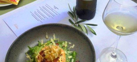 Γεύση... Γραβιέρας Νάξου Π.Ο.Π. και σαμιώτικων κρασιών στο Παρίσι!    agro24.gr