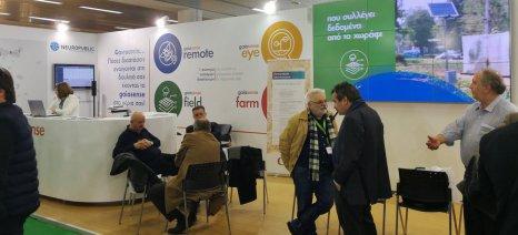 Η ευφυής γεωργία και το σύστημα gaiasense στην καλλιέργεια της αμυγδαλιάς - ημερίδα στη Μηλέα Ελασσόνας