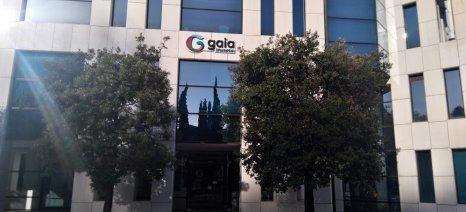 Νέες δομές σε Κρήτη και Πελοπόννησο δημιουργεί η Gaia Επιχειρείν