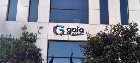Ενημερώσεις από την Gaia Επιχειρείν στην Agrotica για δασικούς χάρτες, ψηφιακή γεωργία και Σχέδια Βελτίωσης
