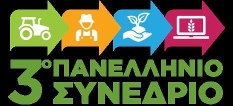 Στην Αθήνα ο Χόγκαν για το 3ο πανελλήνιο συνέδριο της Gaia Επιχειρείν στις 7 Οκτωβρίου