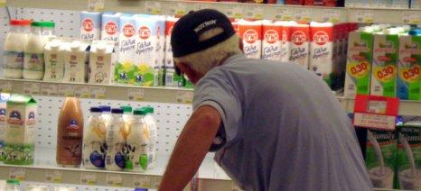 Ενιαίο συνεταιριστικό σήμα για το εγχώριο γάλα και τα γαλακτοκομικά προϊόντα