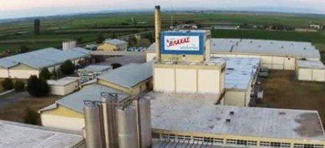 Κλείνει μετά από 45 χρόνια το εργοστάσιο του «Γάλα Βλάχας» στο Πλατύ Ημαθίας