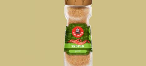 Ο Α.Σ. Σκόρδου Βύσσας θα προμηθεύει την Captain's με σκόρδα, μέσω συμβολαιακής γεωργίας