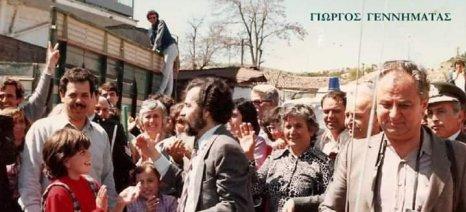 Όταν ο Γιώργος Γεννηματάς εγκαινίαζε στην Ελασσόνα το πρώτο Κέντρο Υγείας στην Ελλάδα