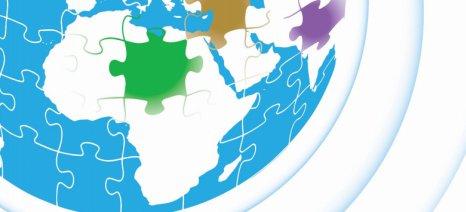 Αιτήσεις έως 8 Σεπτεμβρίου για το μεταπτυχιακό του ΓΠΑ «Γεωπληροφορική και Χωρική Ανάλυση»