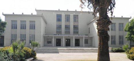 Κέντρο Θρέψης Φυτών και Ποιότητας Εδάφους ίδρυσε το Γεωπονικό Πανεπιστήμιο Αθηνών