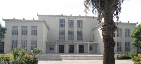 Τα νέα πανεπιστημιακά τμήματα που ιδρύονται με το νομοσχέδιο Γαβρόγλου στο Γεωπονικό
