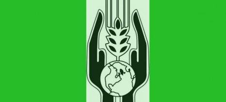 Σύσκεψη των γεωπόνων στη Λάρισα για βοσκότοπους και χάρτες ΟΣΔΕ