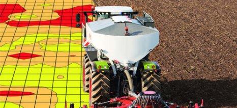 Ημερίδα για τις νέες τεχνολογίες στη σύγχρονη γεωργία στη Νάουσα στις 12 Δεκεμβρίου