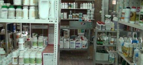 Παρατείνεται η διαδικασία λήψης πιστοποιητικού χρήσης γεωργικών φαρμάκων