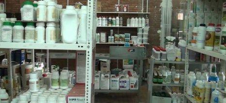 Αποσύρθηκε η διάταξη για τη χρήση ληγμένων γεωργικών φαρμάκων