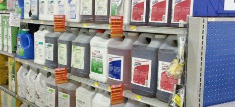 Αναστέλλεται το μέτρο της ηλεκτρονικής συνταγογράφησης γεωργικών φαρμάκων μέχρι νεωτέρας