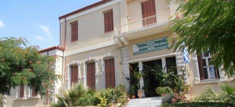 Ερώτηση τριών βουλευτών του ΣΥΡΙΖΑ για την ενίσχυση του έργου της Γεωργικής Σχολής Μεσαράς