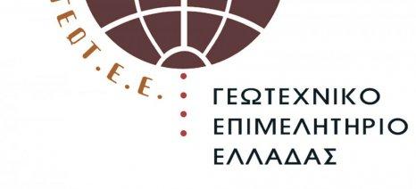 Ημερίδα για τις Start-up γεωργικές εκμεταλλεύσεις και επιχειρήσεις την περίοδο 2014-2020 στα Σέρβια