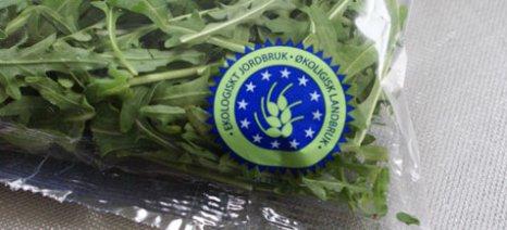 Συμβιβασμός για το νέο κανονισμό βιολογικής γεωργίας