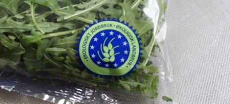Στην τελική φάση της ψήφισης εισέρχεται το νέο θεσμικό πλαίσιο για τα βιολογικά προϊόντα της Ε.Ε.