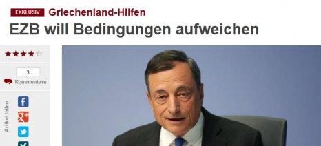 Wirtschafts Woche: Πρόθυμο το Βερολίνο να χαλαρώσει τους όρους για Ελλάδα