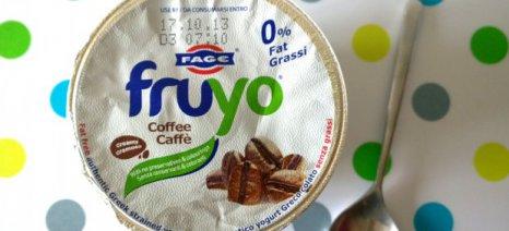 Μόδα στην Ιταλία έγινε το ελληνικό στραγγιστό γιαούρτι
