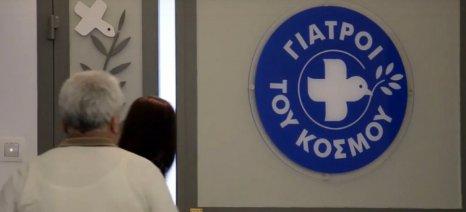 Με κοινοτικούς πόρους ενισχύονται  τα δημοτικά ιατρεία Θεσσαλονίκης, Καλαμαριάς, Νεάπολης-Συκεών και το πολυϊατρείο των «Γιατρών του Κόσμου»