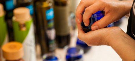 Στο Ναύπλιο ο 4ος διεθνής διαγωνισμός ελαιολάδου «Αthena International Olive Oil Competition»
