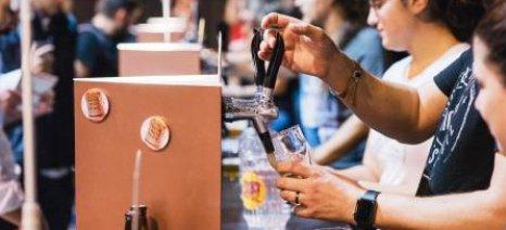 Το πρώτο φεστιβάλ craft μπίρας ολοκληρώθηκε με επιτυχία