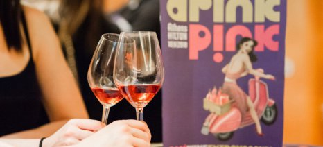 Drink Pink 2019: η πιο μεγάλη και καινοτόμος έκθεση ροζέ οίνων