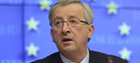 Το Grexit έχει φύγει οριστικά από το τραπέζι