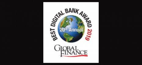 Global Finance: Eurobank, η «πιο Καινοτόμος Διαδικτυακή Τράπεζα στη Δυτική Ευρώπη»
