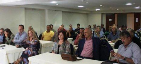 Αγρίνιο: Σύσκεψη του Γ.Ο.Ε.Β. Αχελώου, εν όψει του Περιφερειακού Συμβουλίου