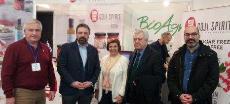 Με 4 εταιρίες η Ελλάδα στην International Green Week Berlin 2019