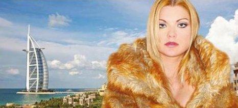 Έλληνες επιχειρηματίες της γούνας έχουν αποκλειστεί στο Ντουμπάι γιατί δεν έχουν πληρώσει οφειλές στις τοπικές τράπεζες