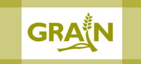 Ερώτηση για τις διεθνείς πρακτικές των μεγάλων εταιρειών αγροτικών προϊόντων κατέθεσε ο Χρυσόγνος στην Κομισιόν