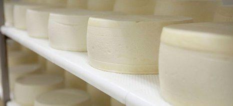 Σύσκεψη φορέων και τυροκόμων σήμερα στο Κιλκίς για την ανάδειξη των τοπικών τυριών