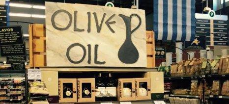Κρούσματα απάτης στην γαλλική αγορά, με θύματα ελληνικές εξαγωγικές εταιρείες ελαιολάδου