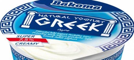 Η Κομισιόν προειδοποιεί την Πράγα για την χρήση του όρου «ελληνικό γιαούρτι»