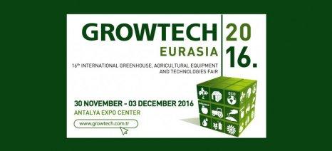 Από 30 Νοεμβρίου έως 3 Δεκεμβρίου 2016 στην Αττάλεια της Τουρκίας η 16η GROWTECH