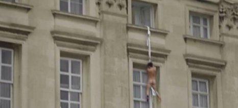 """Ψεύτικο το βίντεο με τον """"γυμνό δραπέτη"""" του Μπάκιγχαμ"""