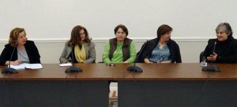 Στις 10 και 11 Δεκεμβρίου η εκδήλωση για τους γυναικείους συνεταιρισμούς