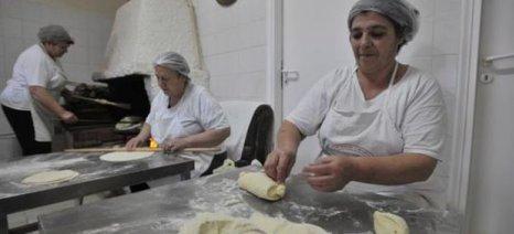 Συνάντηση για τους γυναικείους συνεταιρισμούς αύριο Τρίτη στην Κοζάνη