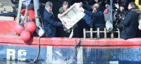 Αλιείς μπακαλιάρου στη Βρετανία διαμαρτυρήθηκαν ζητώντας την έξοδο από την Κοινή Αλιευτική Πολιτική
