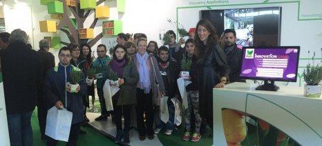 Δύο τάμπλετ κλήρωσε η Haifa για τους επισκέπτες του περιπτέρου της στην Agrotica
