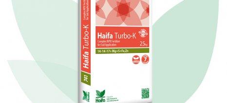 Παρουσίαση των λιπασμάτων Haifa Turbo K από τον ΣΠΕΚΟ Βροντούς