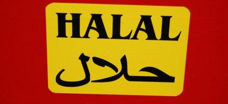 Ποια ελληνικά τρόφιμα ζητούν οι μουσουλμανικές και εβραϊκές αγορές