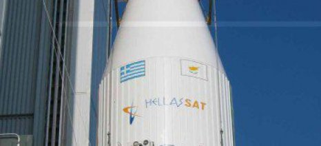 Ψηφίστηκε η σύμβαση για τη χρήση του συστήματος δορυφόρων HELLAS SAT
