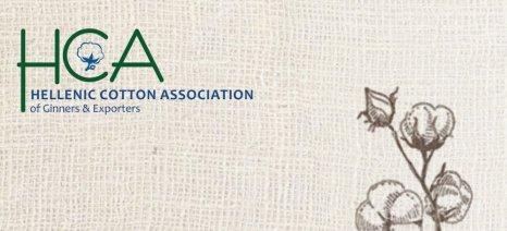 Δημιουργήθηκε η Ευρωπαϊκή Συμμαχία Βάμβακος (ECA) με έδρα τη Λάρισα