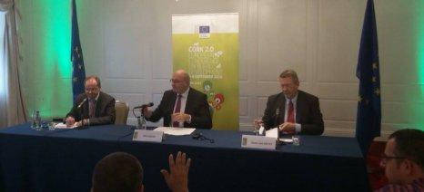 Τα δέκα σημεία της διακήρυξης του Κορκ για την Αγροτική Ανάπτυξη της Ευρώπης