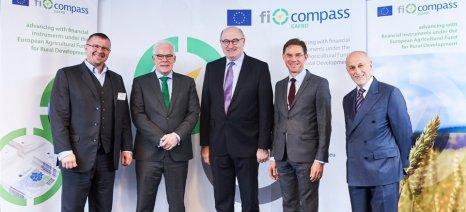 Συνεργασία Κομισιόν και Ευρωπαϊκής Τράπεζας Επενδύσεων για χρηματοδοτικά εργαλεία στον αγροτικό τομέα