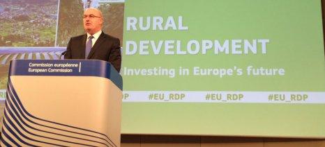 Εγκρίθηκε από την Κομισιόν το ελληνικό Πρόγραμμα Αγροτικής Ανάπτυξης 2014-2020 ύψους 5,9 δισ. ευρώ