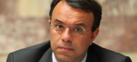 Μείωση σε 3% του επιτοκίου των ασφαλιστικών οφειλών προανήγγειλε ο Σταϊκούρας